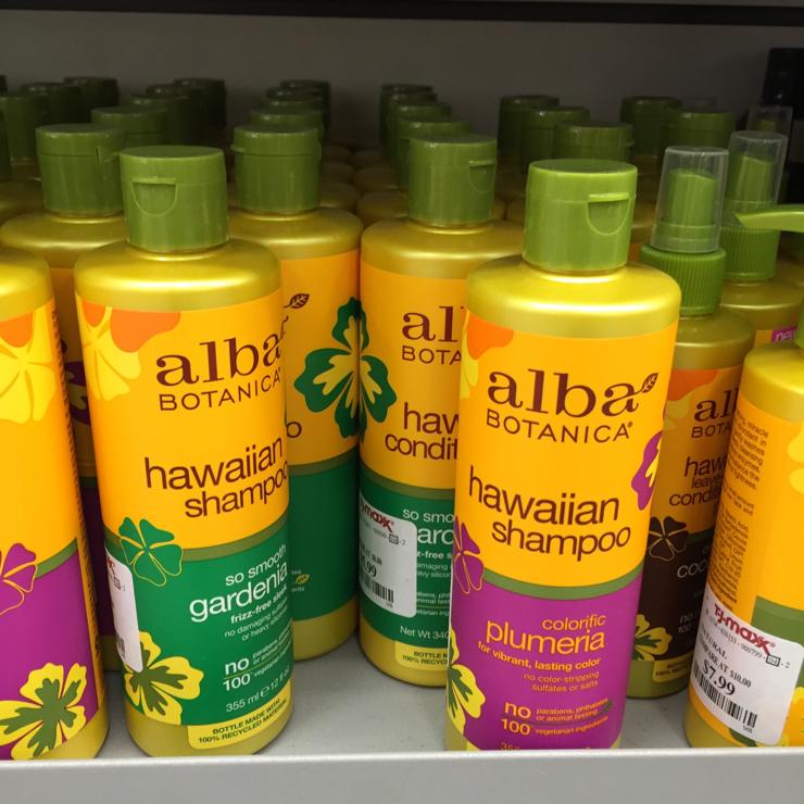 Vegan user review of T.J. Maxx and HomeGoods in Santa Clara. #shampoo #organics