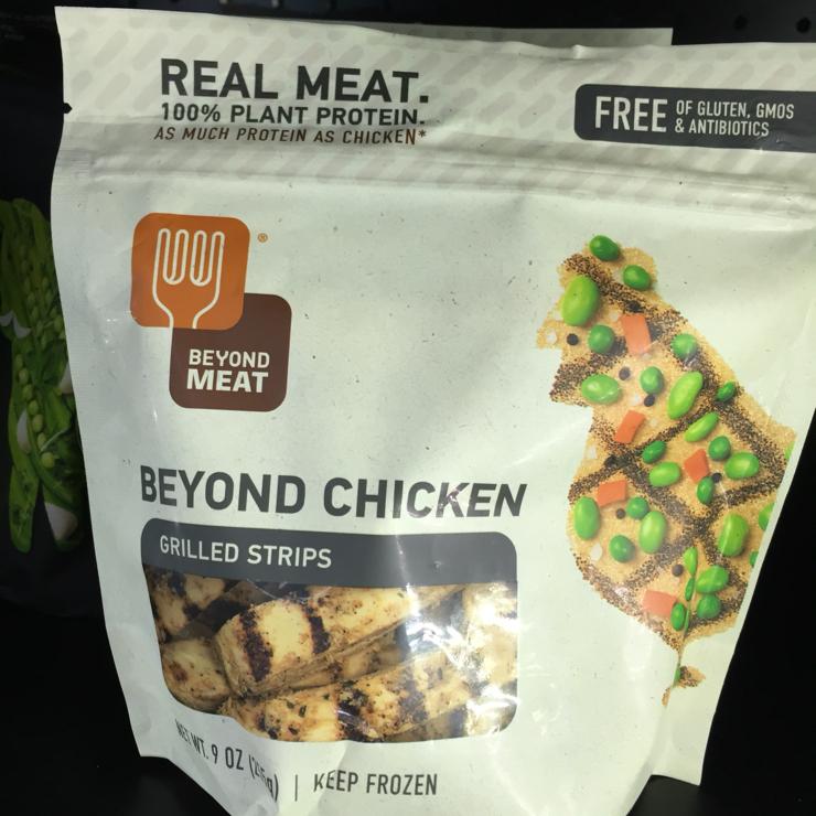 Vegan user review of Walmart Supercenter in Dixon. #beyondchicken
