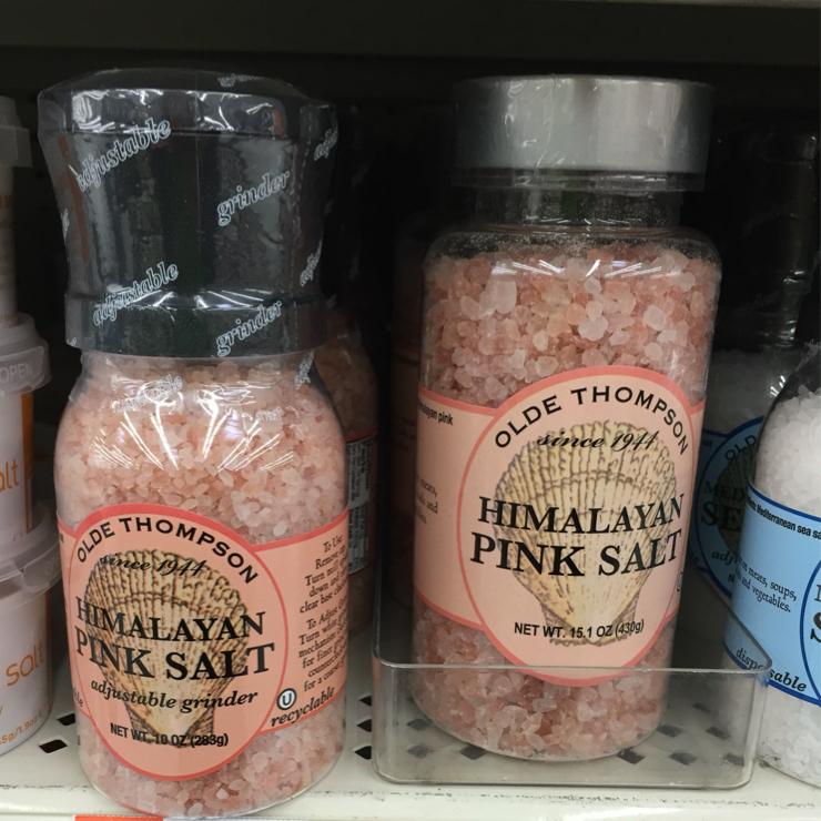 Vegan user review of Walmart Supercenter in Dixon. #himalayansalt