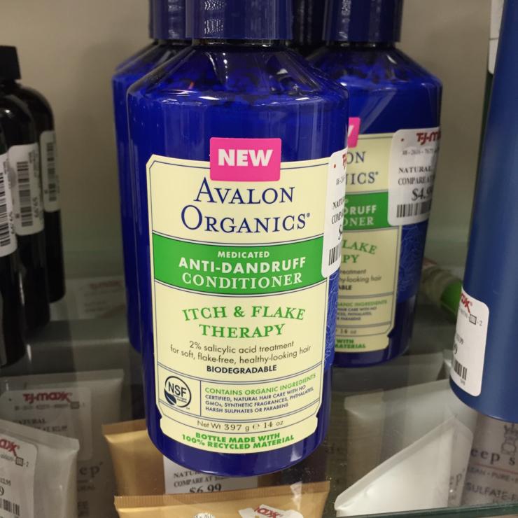 Vegan user review of T.J.Maxx 4651 in Davis. #haircare #crueltyfree
