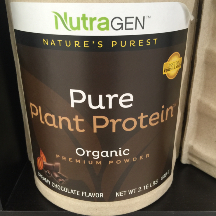 Vegan user review of Forma Gym Almaden Valley in San Jose. Protein powder at Forma gym. Ingredients are pretty clean. 21g protein.  #food #organic #protein #plant #pure