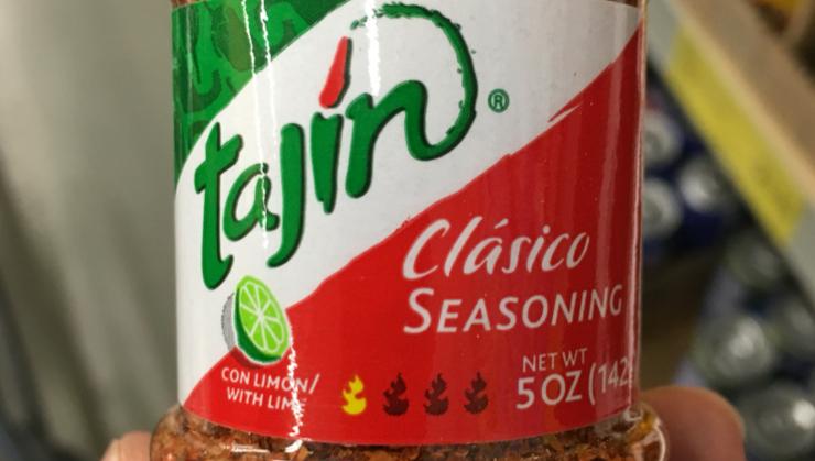 Vegan user review of ALDI in Cumming. #seasoning Mexican  #seasoning