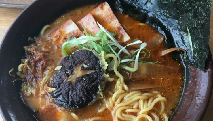 Vegan user review of Shizen Vegan Sushi Bar & Izakaya in San Francisco. Spicy Garlic Ramen, a bit oily #asian_food #noodle_soup