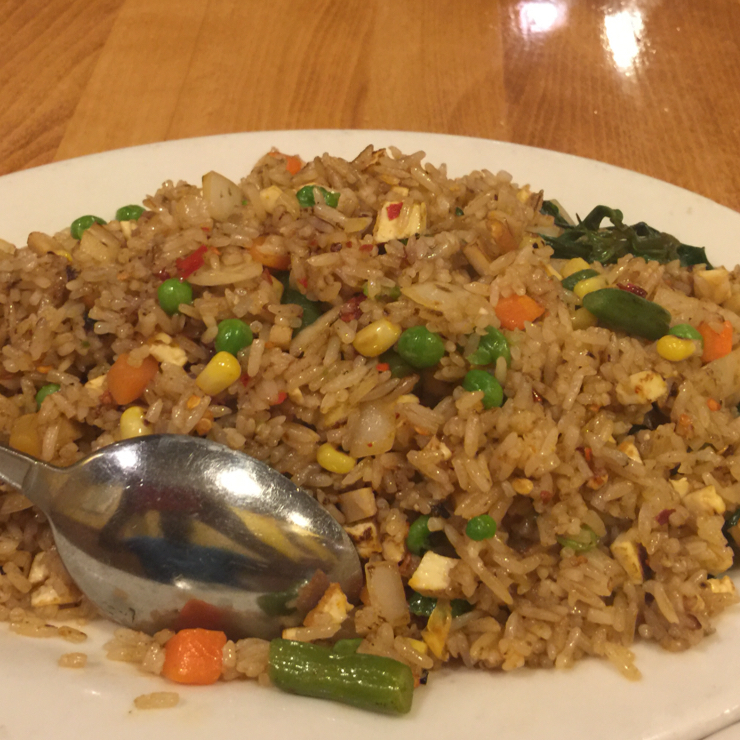 Vegan user review of Merit Vegetarian Restaurant in Sunnyvale. Spicy 🌶 Thai Fried Rice 🍚 at Merit. They got this one right! Awesome 👏🏼 #dinner #restaurant #food