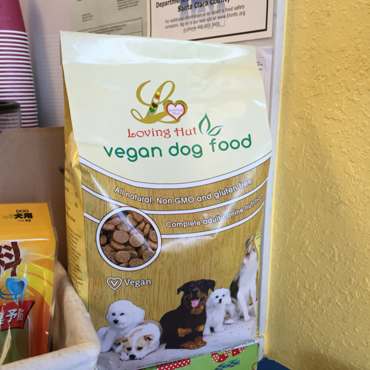 Vegan user review of Happiness Cafe in San Jose. Vegan dog food for sale. #dog food.