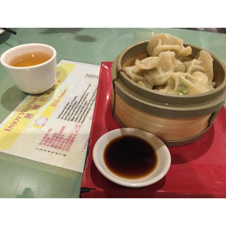 Vegan user review of Enjoy Vegetarian Restaurant in San Francisco. Pretty yummy dumplings.