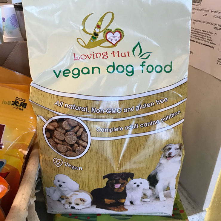 Vegan user review of Happiness Cafe in San Jose. For your vegan dog 🐶