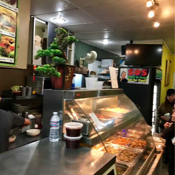 Vegan user review of Tofoo Com Chay in San Jose.