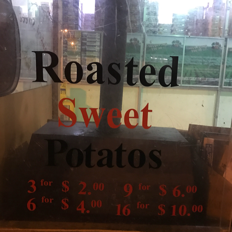 Vegan user review of Roasted Sweet Potato Stall in Santa Clara.