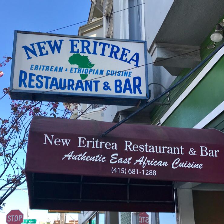 Vegan user review of New Eritrea Restaurant in San Francisco.
