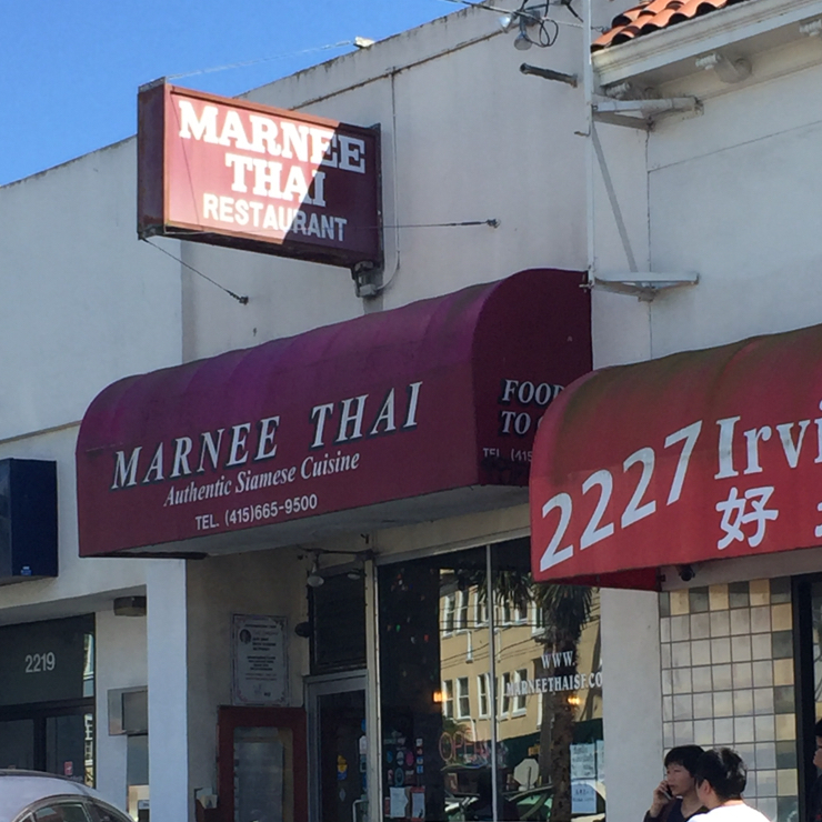 Vegan user review of Marnee Thai in San Francisco.