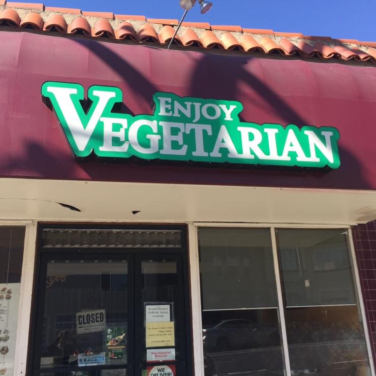 Vegan user review of Enjoy Vegetarian Restaurant in San Francisco.