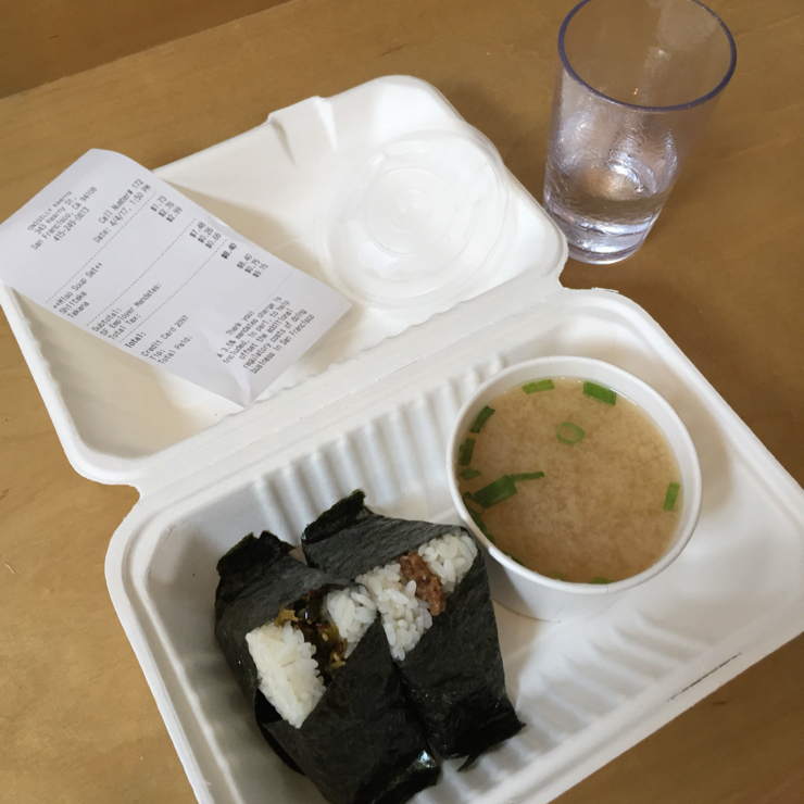 Vegan user review of Onigilly Kearny in San Francisco. Miso soup set