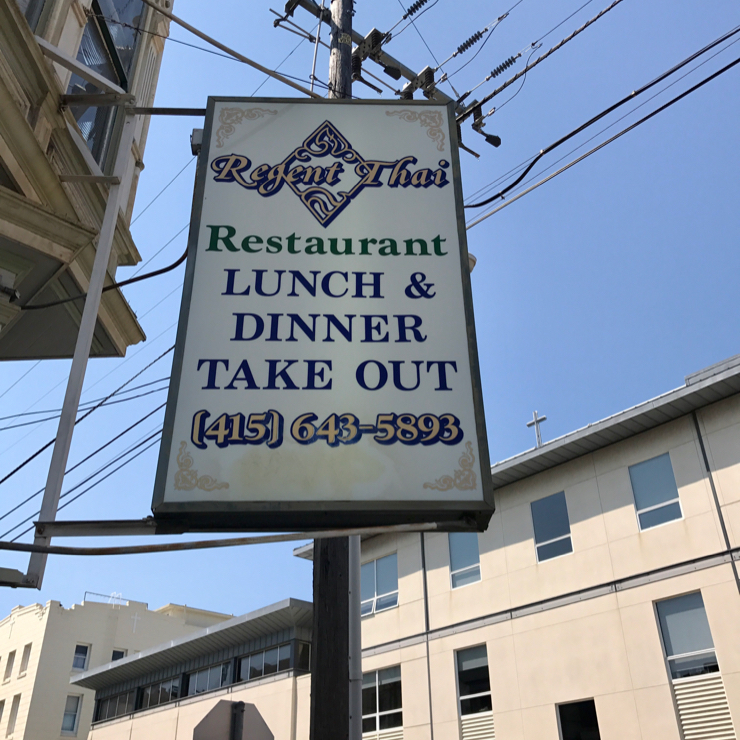 Vegan user review of Regent Thai Restaurant in San Francisco.
