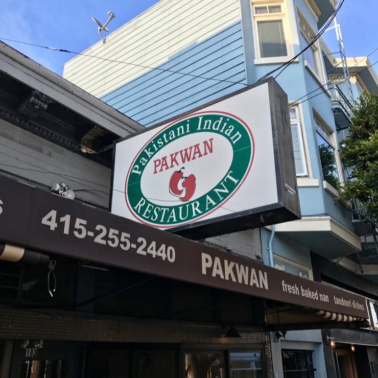 Vegan user review of Pakwan Restaurant - 16th Street in San Francisco.