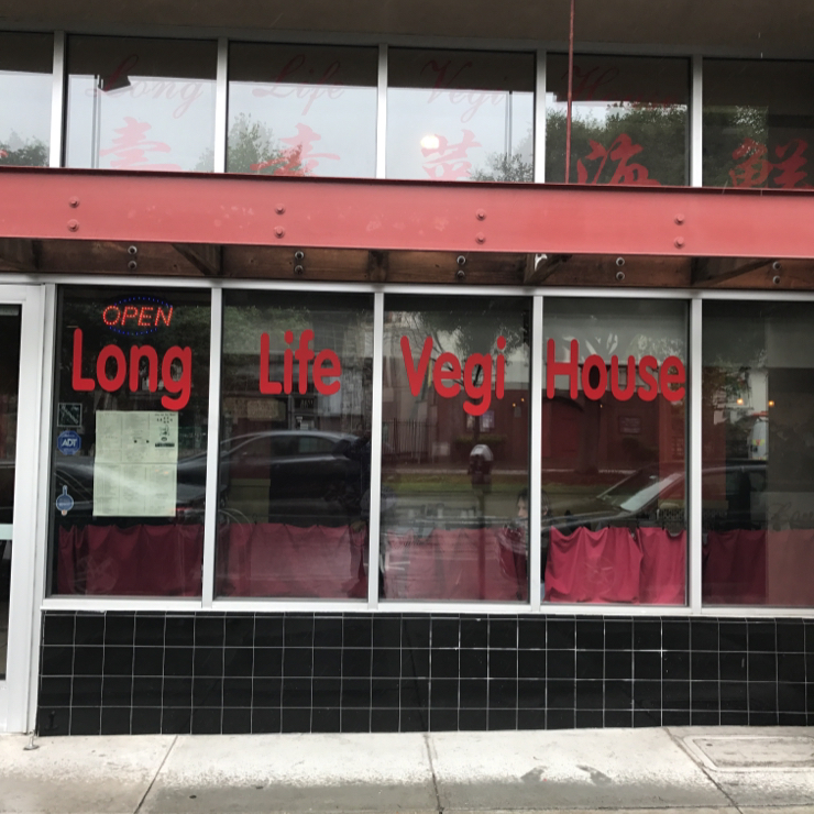 Vegan user review of Long Life Vegi House in Berkeley.