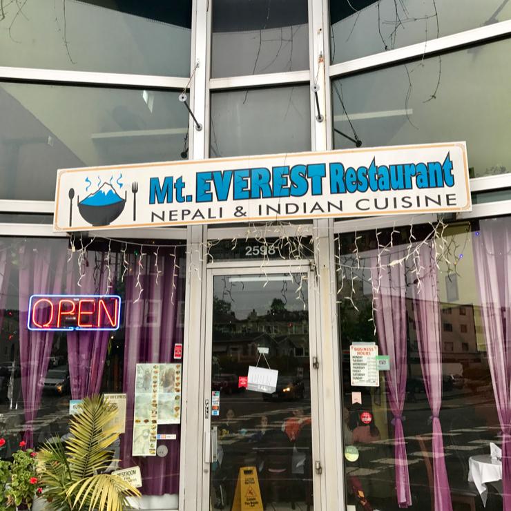 Vegan user review of Mount Everest Restaurant in Berkeley.