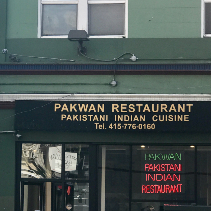 Vegan user review of Pakwan Restaurant in San Francisco.