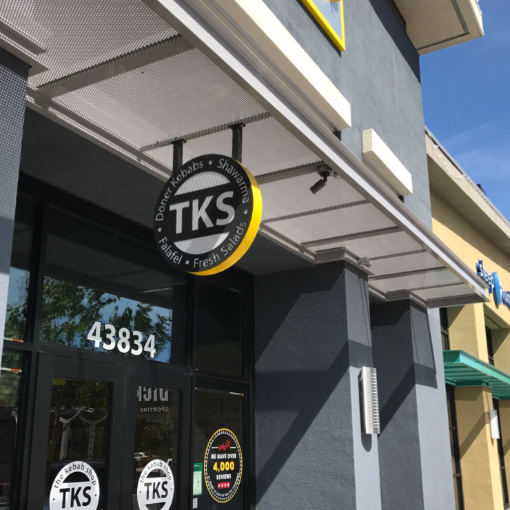 Vegan user review of The Kebab Shop in Fremont.
