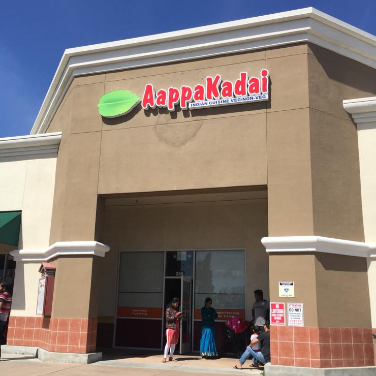 Vegan user review of AappaKadai in Milpitas.