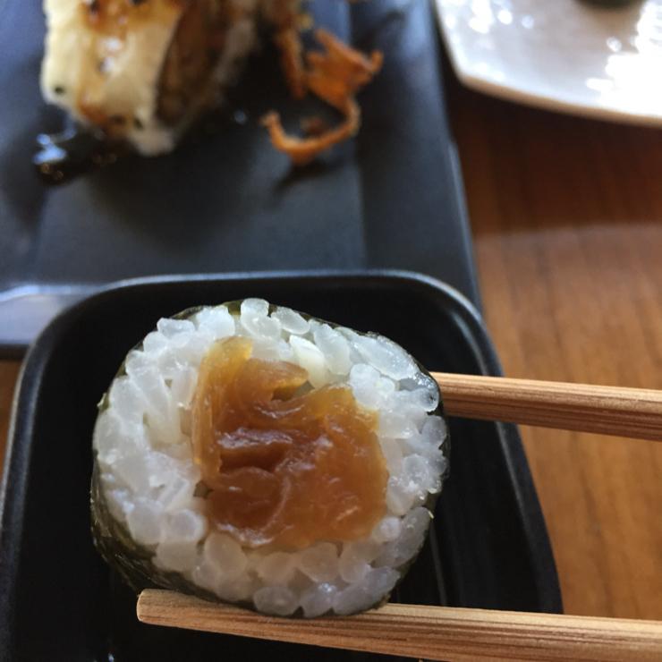Vegan user review of Shizen Vegan Sushi Bar & Izakaya in San Francisco. Pickled gourd