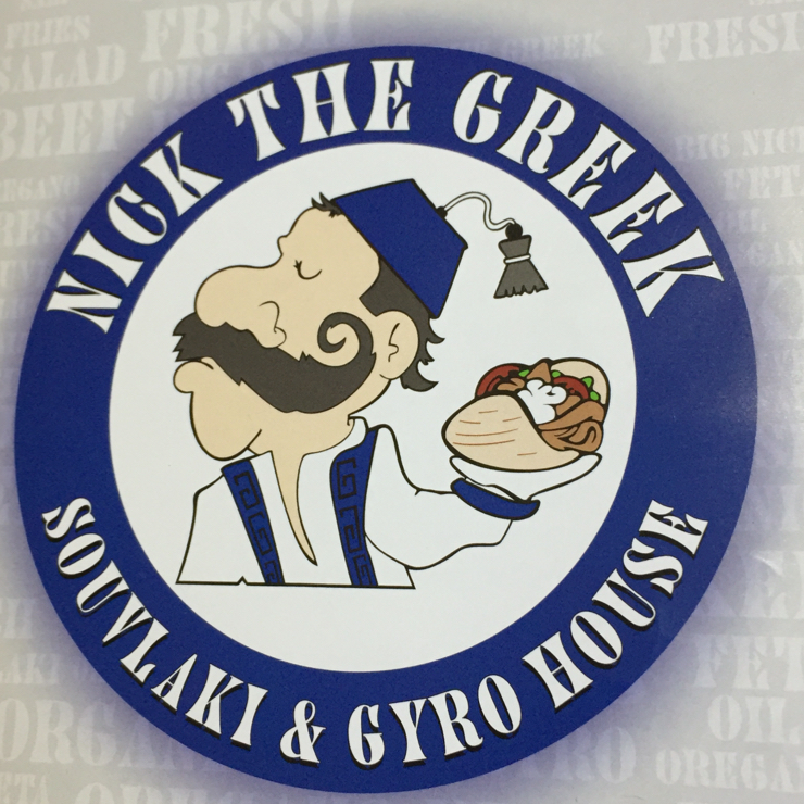 Vegan user review of Nick the Greek in San Jose.
