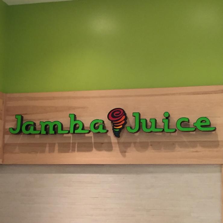 Vegan user review of Jamba Juice Hacienda Center in Sunnyvale.