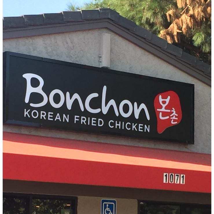 Vegan user review of Bonchon Chicken in San Jose.