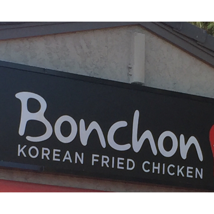 Vegan user review of Bonchon Chicken in Sunnyvale.