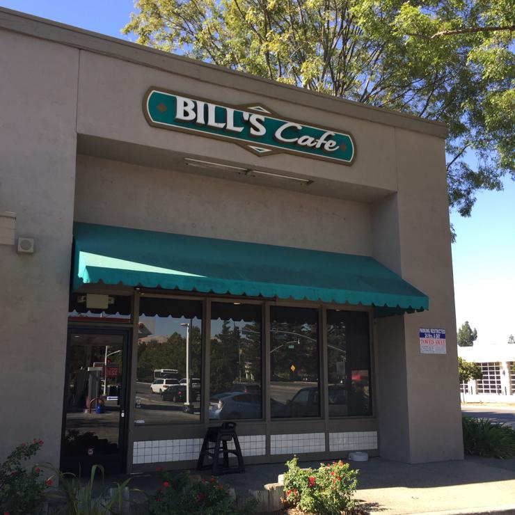 Vegan user review of Bill's Cafe in San Jose.