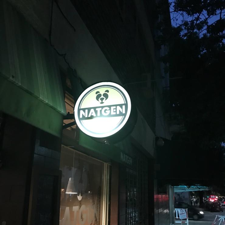 Vegan user review of Natgen in Buenos Aires.