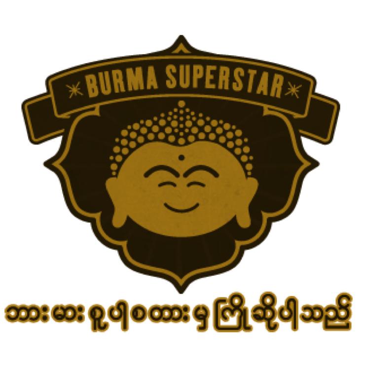 Vegan user review of Burma Superstar in Alameda.