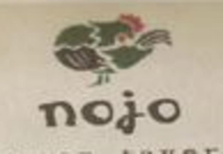 Vegan user review of Nojo Ramen Tavern in San Francisco.