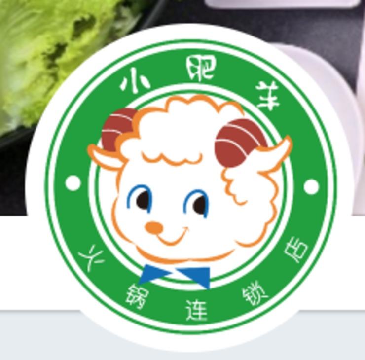 Vegan user review of Little Sheep Mongolian Hot Pot, Dublin in Dublin.