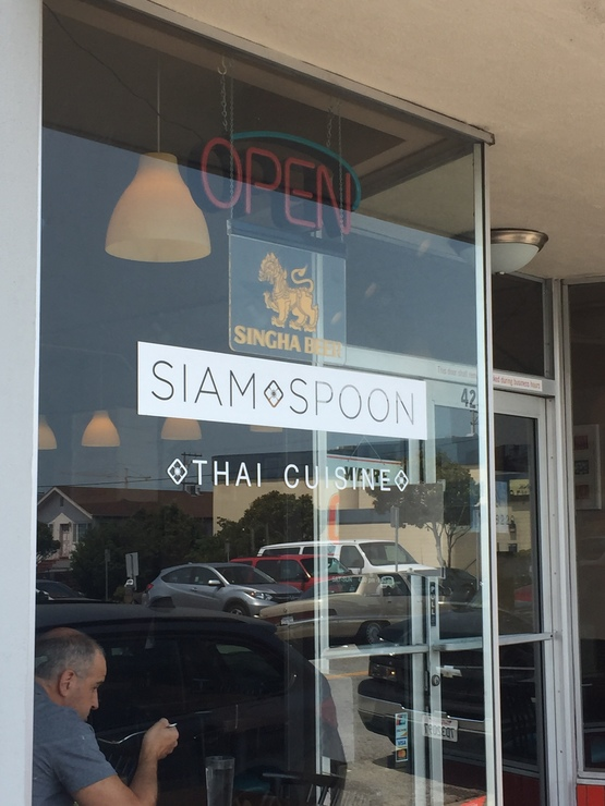 Vegan user review of Siam Spoon in South San Francisco.