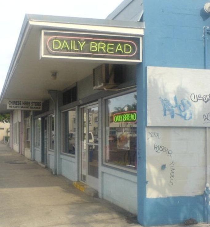 Vegan user review of Daily Bread in Honolulu.