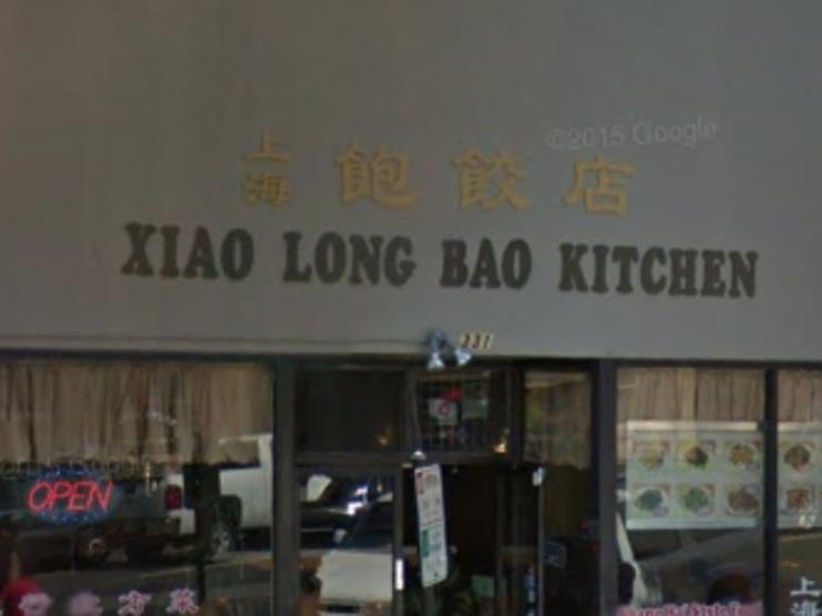 Vegan user review of Xiao Long Bao Kitchen in South San Francisco.