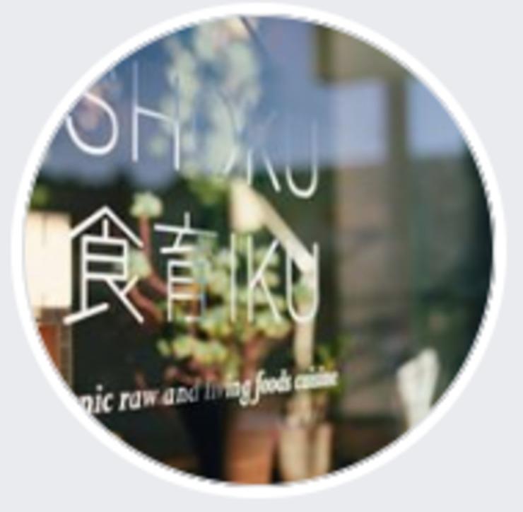 Vegan user review of Shoku Iku in Northcote.