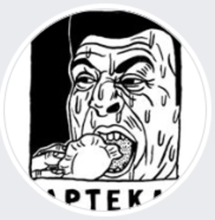Vegan user review of Apteka in Pittsburgh.