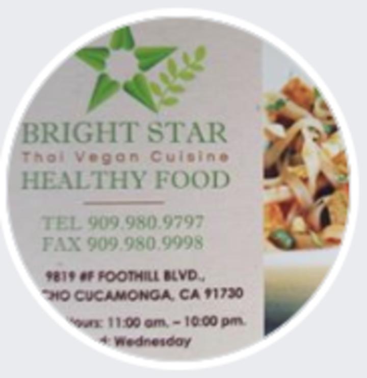 Vegan user review of Bright Star in Rancho Cucamonga.