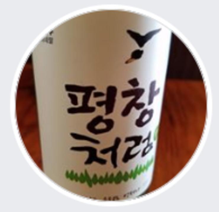 Vegan user review of Pyeong Chang Tofu Berkeley in Berkeley.