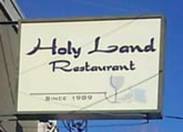 Vegan user review of Holy Land Restaurant in Oakland.
